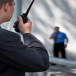 emploi d'agent de sécurité