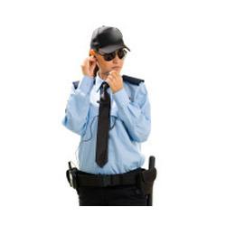femme agent de sécurité
