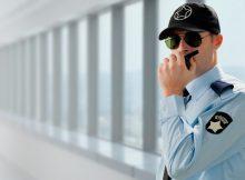 quel est le prix d'une formation pour être agent de sécurité